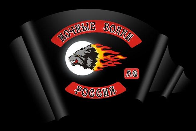 Клуб NIGHT WOLVES MG, Калининградская чепта