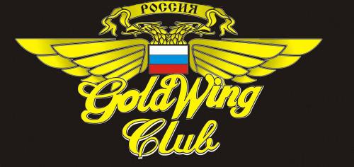 Клуб GOLD WING РОССИЯ, Калининград