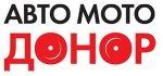 25 апреля. Акция авто-мото донор 2013