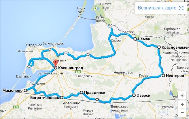 991 км вдоль границы Калининградской области