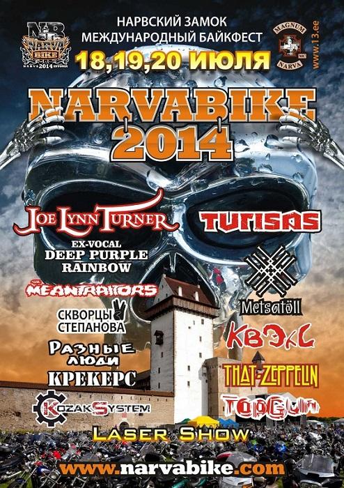 Narva Bike 2014 - Международный байкфест 18,19,20 июля