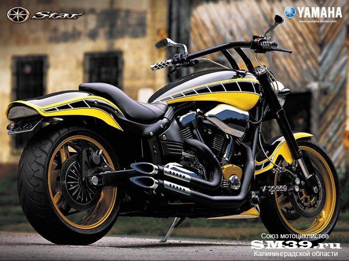 XV 1700 Road Star Warrior