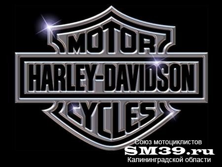 Руководство по эксплуатации Harley-Davidson FLH 03-08