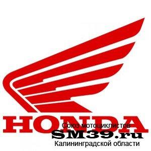 Рекорд Honda