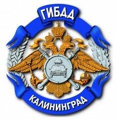 Встреча мотоциклистов с ГИБДД г.Калининграда