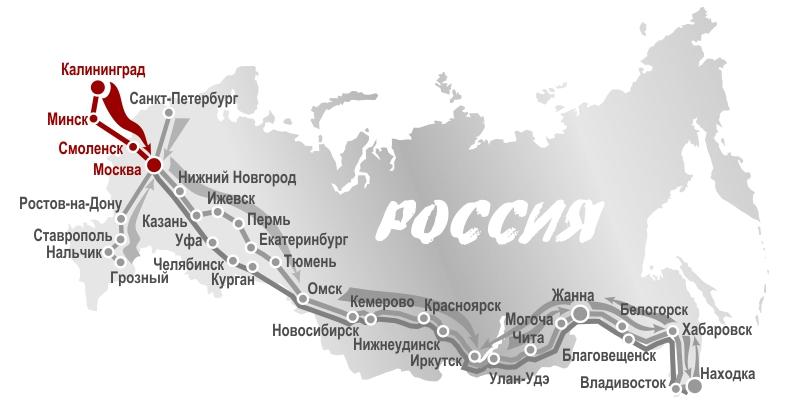 Волна памяти 2015. Калининград - Владивосток