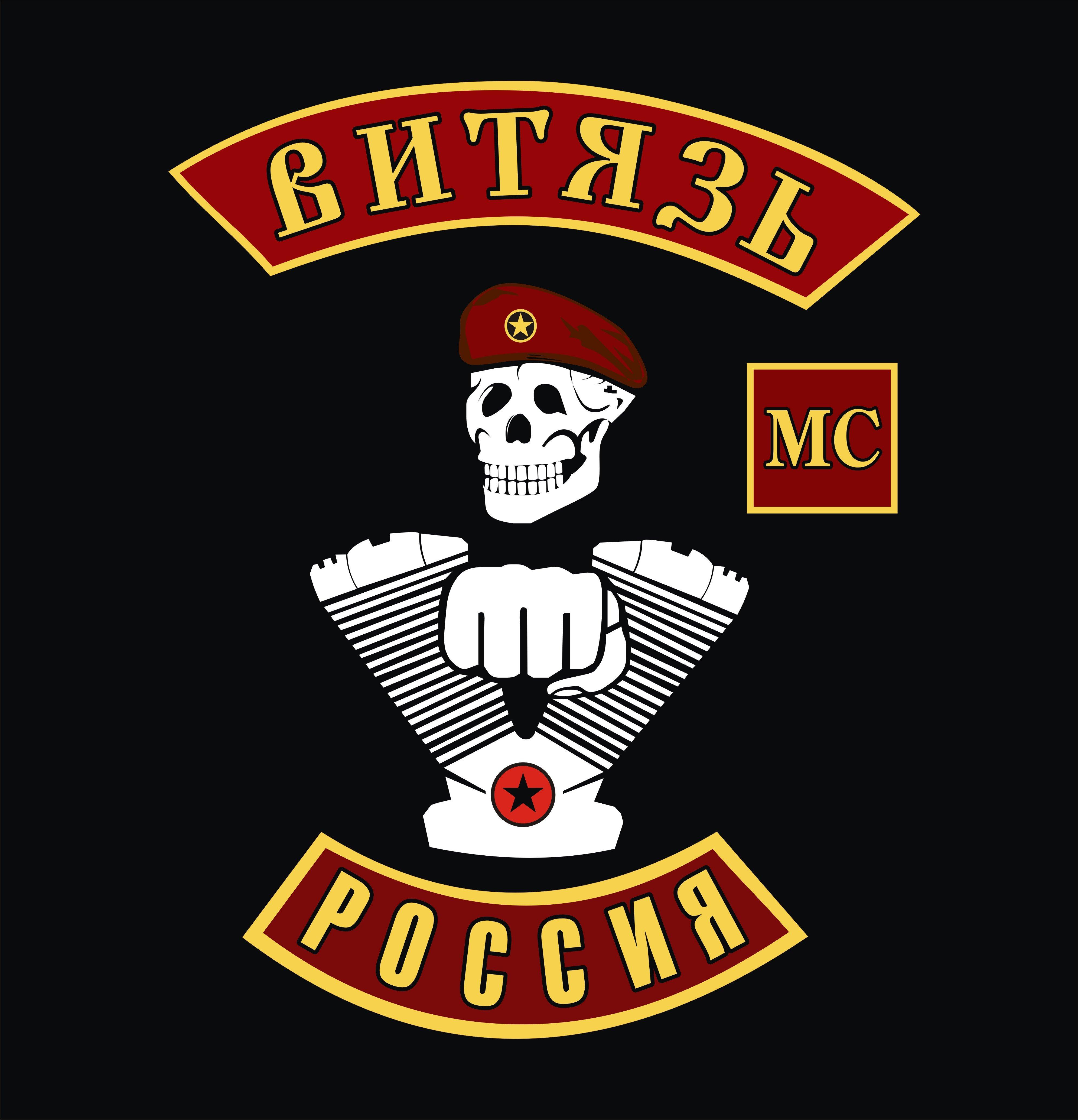 Витязь MC, Калининградское отделение