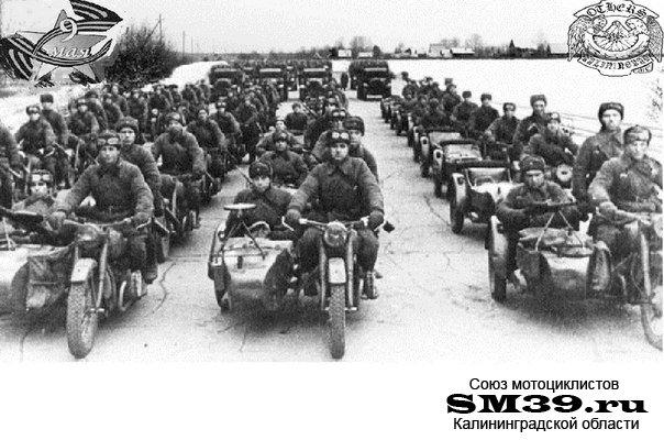 Участие мотоциклистов в праздновании 09 мая, г.Багратионовск