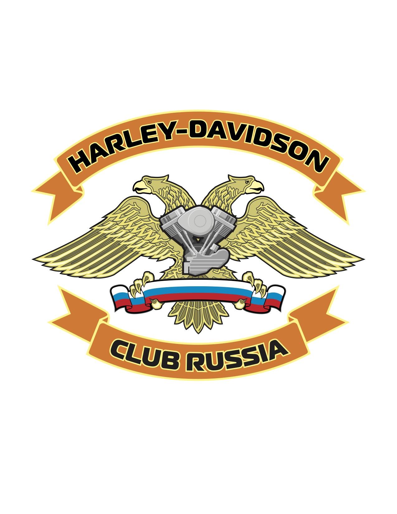 «Harley-Davidson Club Russia» (H-DCR)