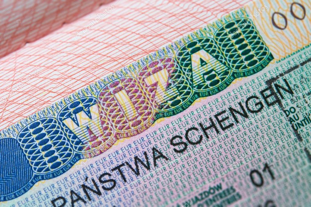 Сбор документов на визы, этап №6, 2017 год