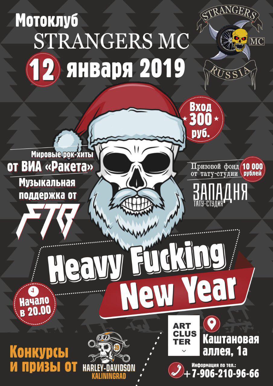 """12 января, """"Синяя суббота"""" от мотоклуба STRANGERS MC"""