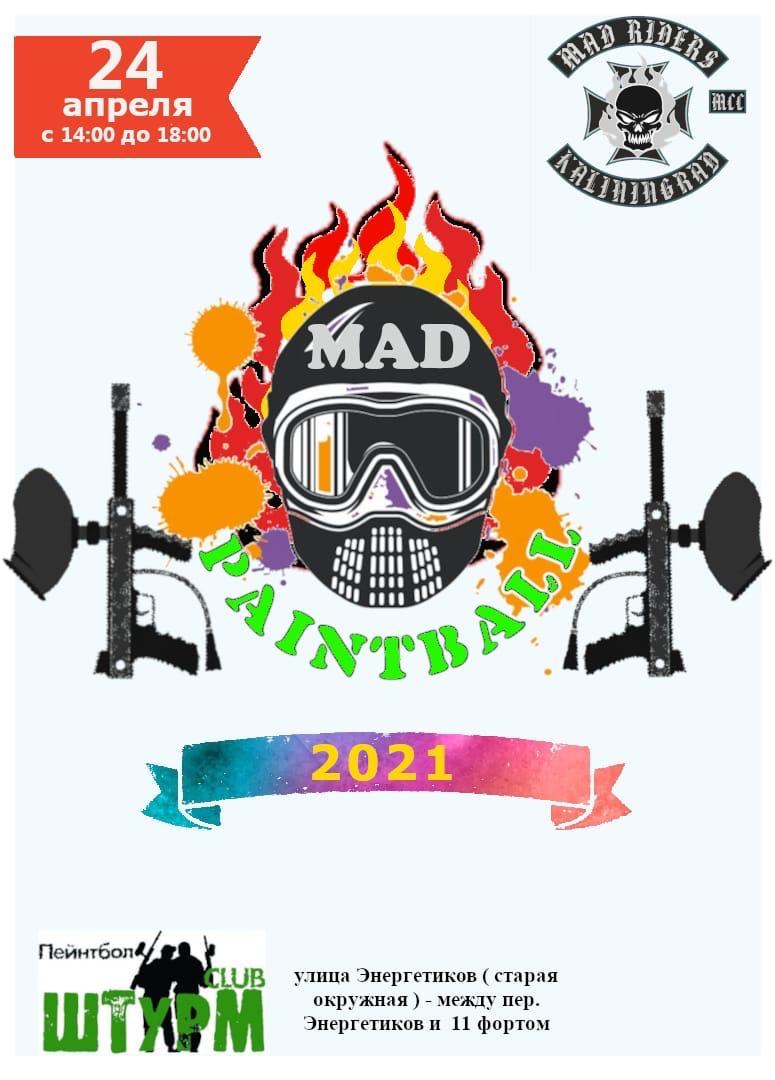 24 апреля, Mad Paintball